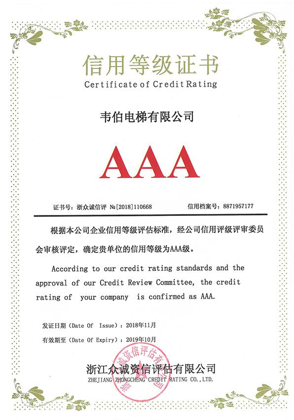 Calificación crediticia