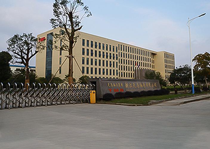 Sede central de Tianma Bearing